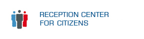 Reception Center for Citizens